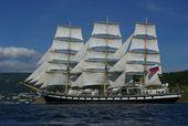 Отважных моряков приглашают на «Палладу»