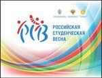 Ансамбль народного танца «Ладья» взял специальный приз жюри на Всероссийском фестивале