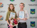 Стартовал приём документов на стипендию Губернатора Приморского края