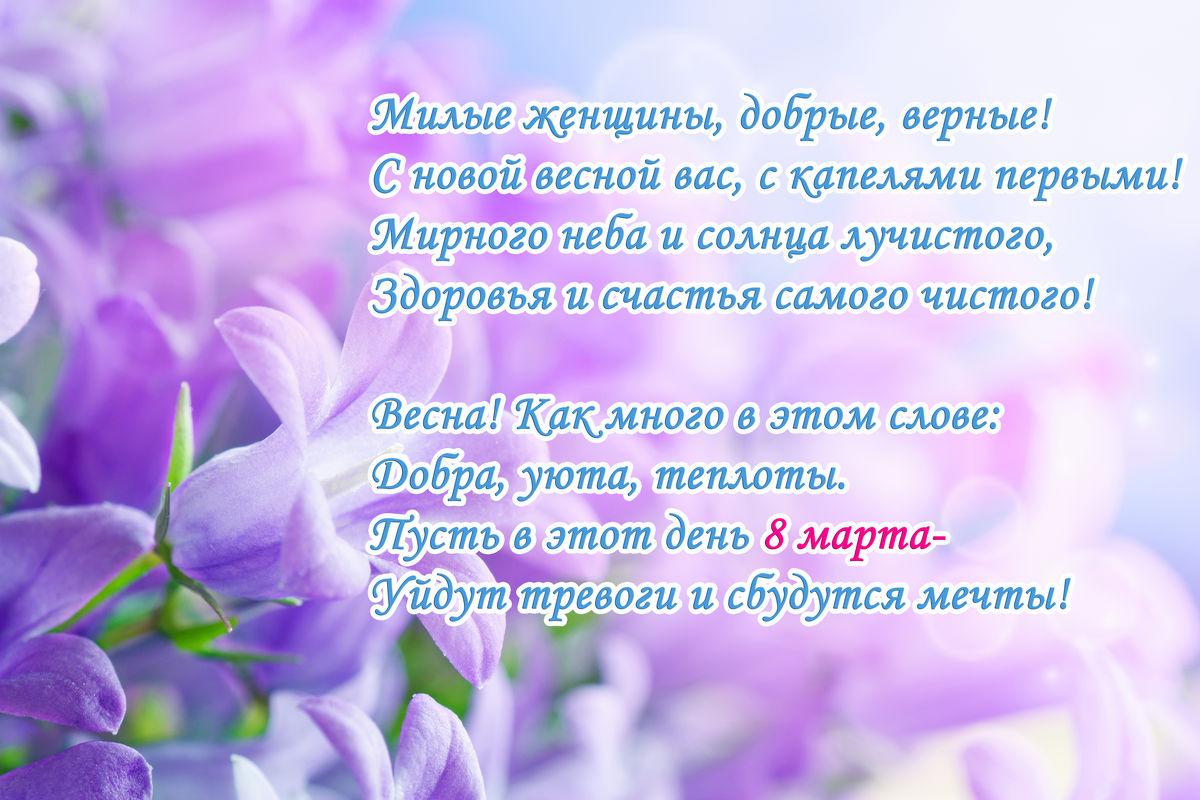 Днем, поздравления с 8 марта женщинам от женщин в картинках