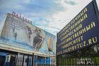 Специальную выплату предусмотрят для семей студентов в Приморье
