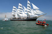 Программа мероприятий «СКФ Дальневосточной регаты учебных парусников 2018»
