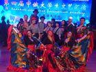 Международный фестиваль объединил студентов России и Китая