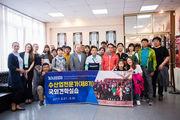 Дальрыбвтуз посетили представители Национального университета Гёнсан